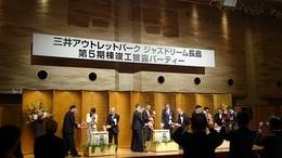 ジャズドリーム第5期竣工式 (3).JPG