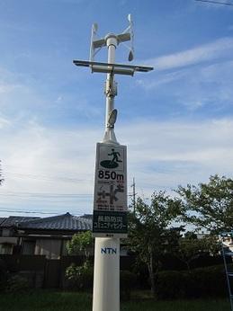 大倉児童公園拡大.JPG