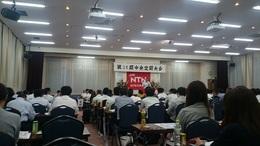 NTN第36期中央定期大会.JPG