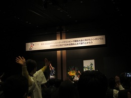 東京2020オリ・パラシンポジウム (10).JPG