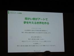 東京2020オリ・パラシンポジウム (16).JPG