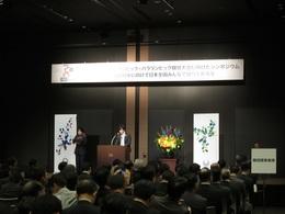 東京2020オリ・パラシンポジウム (2).JPG