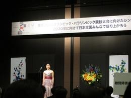 東京2020オリ・パラシンポジウム (9).JPG