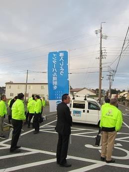 連合の日11月 (4).JPG