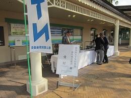 NTNOB会No26 (2).JPG
