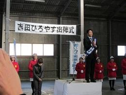 吉田ひろゆき (5).JPG