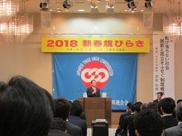 新春旗びらき第2部 (3).JPG