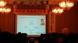 連合2018旗びらき (5).JPG
