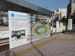 1月1日養老鉄道テープカット (1).JPG