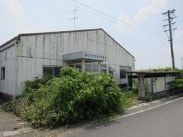 大型共同作業所 (1).JPG
