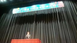 100周年in桑名 (4).JPG