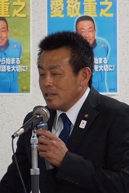 後援会総会開催 (1).JPG