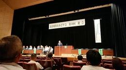 第30回総会2.JPG