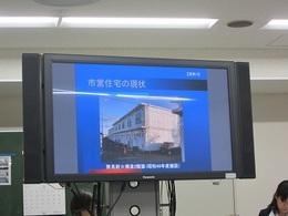 藤枝市行政視察 (3).JPG