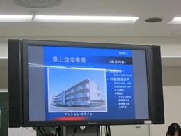 藤枝市行政視察 (5).JPG