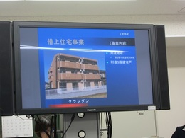 藤枝市行政視察 (6).JPG