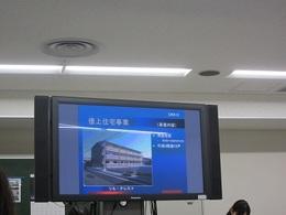 藤枝市行政視察 (7).JPG