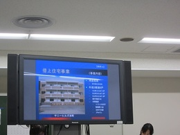 藤枝市行政視察 (9).JPG