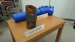鉄管路と耐震ポリ管 (3).JPG