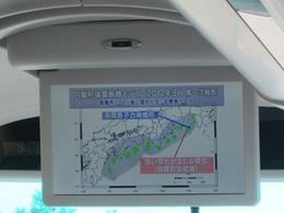 防火協会視察0718 (3).JPG