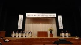 監査研修日 (1).JPG