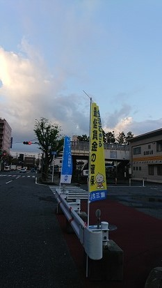 連合11月 (2).JPG