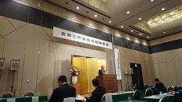 北勢5市議会2019.JPG