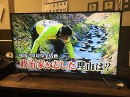 消えた天才オンエア前 (2).jpg