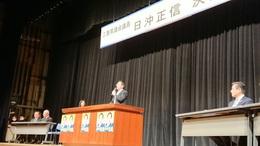 日沖県議大会 (1).JPG