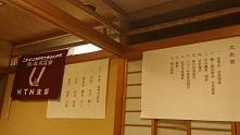 蛍雪会総会2019.JPG