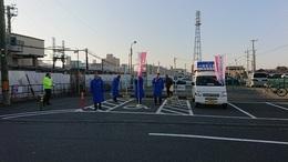 0305連合の日 (2).JPG