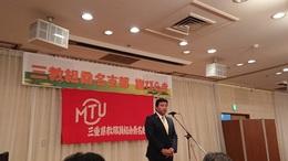 三教組桑名支部 (1).JPG