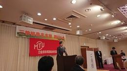三教組桑名支部 (3).JPG