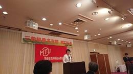 三教組桑名支部 (4).JPG