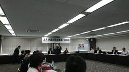JAM議員団総会.JPG