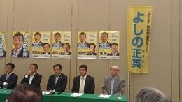 よしの正英会議 (2).JPG