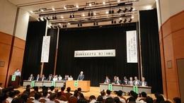 第31回部落解放めざす会総会 (2).JPG