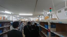 ㈱ダイキンサンライズ摂津 (4).JPG
