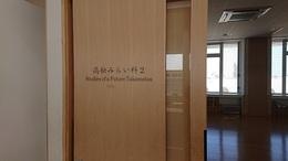 高松第一学園 (2).JPG