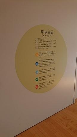 高松第一学園 (3).JPG