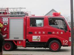 令和2年消防出初式 (3).JPG
