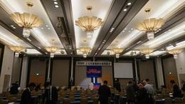 2020JAM東海政治連盟 (1).JPG
