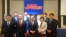 2020JAM東海政治連盟 (2).jpg