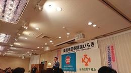 春闘旗開き2020 (3).JPG