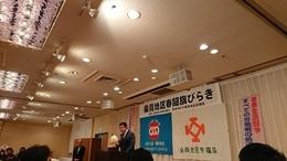 春闘旗開き2020 (4).JPG