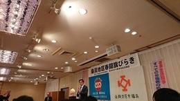 春闘旗開き2020 (5).JPG