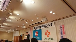 春闘旗開き2020 (6).JPG