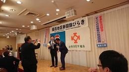 春闘旗開き2020 (7).JPG