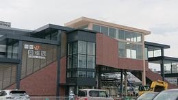 西口駅 (1).JPG