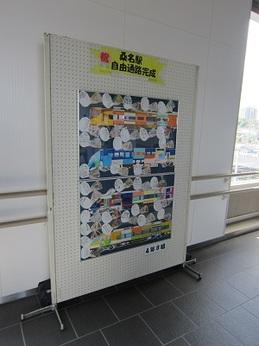 自由通路式典0829 (10).JPG